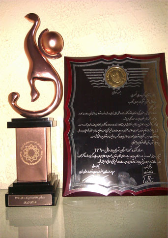 Exemplary Exporter 2012 Year - Tehran